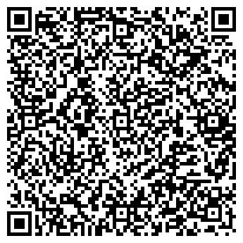 QR-код с контактной информацией организации Пріма Піцца