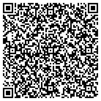 QR-код с контактной информацией организации UniPost (ЮниПост), ТОО