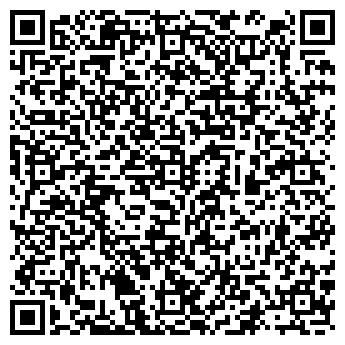 QR-код с контактной информацией организации Эвека-S (Эвика С),ТОО
