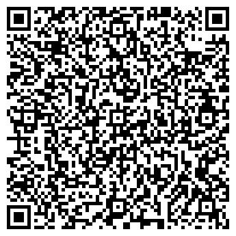 QR-код с контактной информацией организации Литранс, ООО