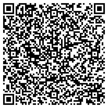 QR-код с контактной информацией организации Квинстайл, ООО