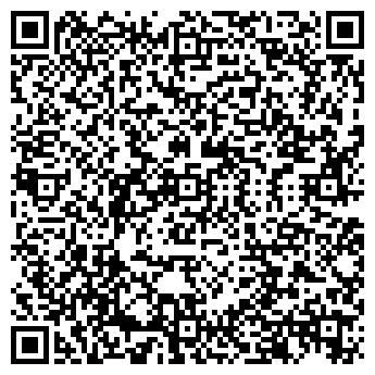 QR-код с контактной информацией организации Котекна Украина Лимитед, ООО (COTECNA)