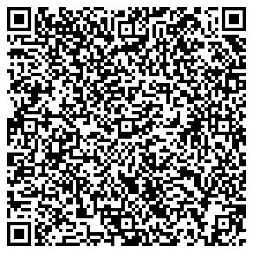 QR-код с контактной информацией организации АвтоСпецМастер, ЧТУП
