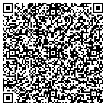 """QR-код с контактной информацией организации ТОО """"Ferrata Show"""""""