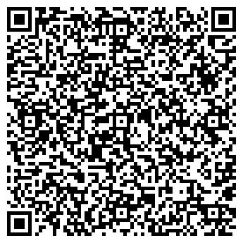 """QR-код с контактной информацией организации Частное предприятие ТОО """"STI GROUP"""""""