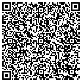 QR-код с контактной информацией организации Другая 1Log, ТОО