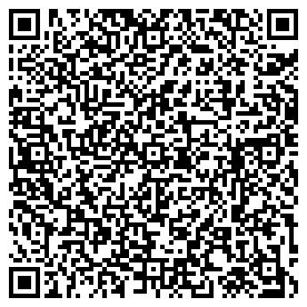 QR-код с контактной информацией организации ИП Александр