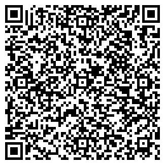 QR-код с контактной информацией организации ИП Саморуков