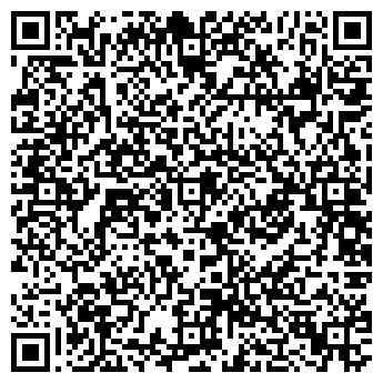 QR-код с контактной информацией организации ГУП Белспецтрак