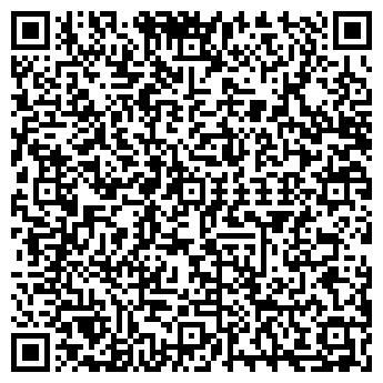 QR-код с контактной информацией организации ООО А - Транс