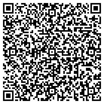QR-код с контактной информацией организации ООО Мега-Муравей