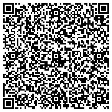 """QR-код с контактной информацией организации ООО """"ALFA-LOGISTICS"""""""