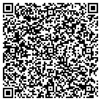 QR-код с контактной информацией организации ООО КуликовТранс