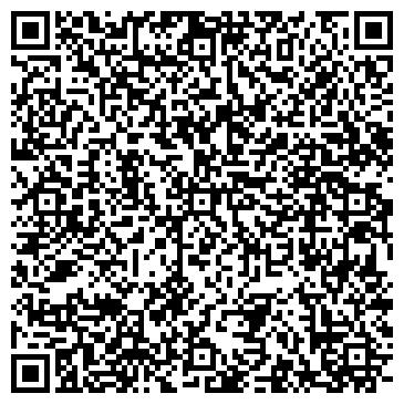 QR-код с контактной информацией организации ООО Транс Логистик
