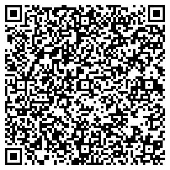 QR-код с контактной информацией организации АСтранс, ООО