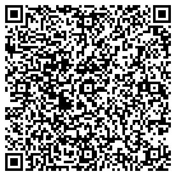 QR-код с контактной информацией организации ООО Юнионтрейд