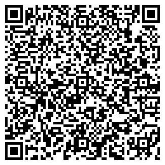 QR-код с контактной информацией организации Best-moving