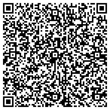 QR-код с контактной информацией организации ООО ДОМСТРОЙСЕРВИС