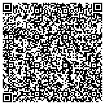 """QR-код с контактной информацией организации LTD Транспортно-экспедиционная компания """"АРС-Внешсервис"""""""