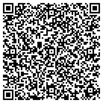 QR-код с контактной информацией организации СИ плюс, СООО