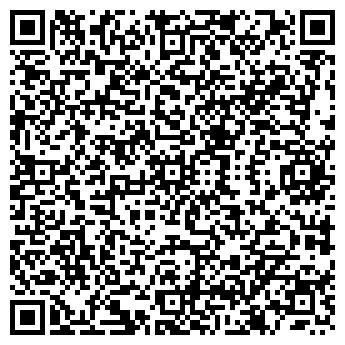 QR-код с контактной информацией организации Собрат, ОДО