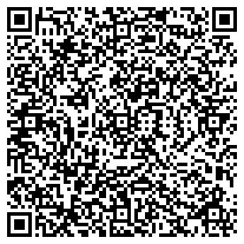 QR-код с контактной информацией организации Приском, ОДО