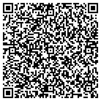 QR-код с контактной информацией организации Коннексион, ОДО
