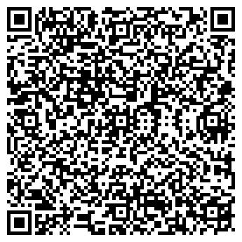 QR-код с контактной информацией организации ЭКЗА, ЧПУП