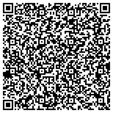 QR-код с контактной информацией организации Управление полевых сейсморазведочных работ