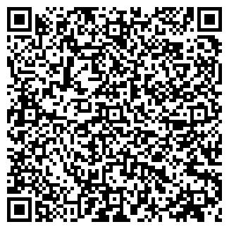 QR-код с контактной информацией организации ОИМ НАНБ