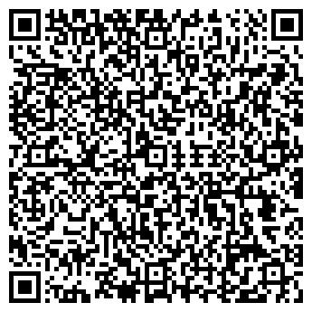QR-код с контактной информацией организации Флоутек КЧУП