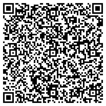 QR-код с контактной информацией организации Новинка, СЗАО
