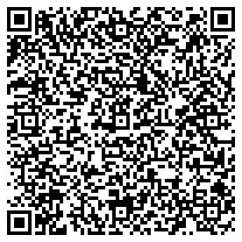 QR-код с контактной информацией организации Радиоопткомплект, ЗАО