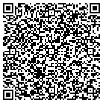 QR-код с контактной информацией организации Геоплюс, ООО