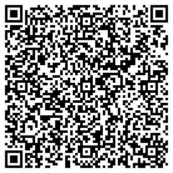 QR-код с контактной информацией организации Зубр, ООО