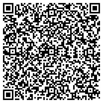 QR-код с контактной информацией организации ИСПА-Бел, ООО