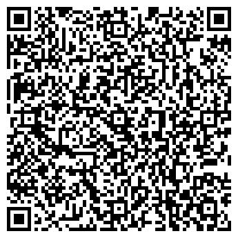 QR-код с контактной информацией организации Инфинита, ООО