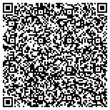 QR-код с контактной информацией организации ДПСКБ Оризон, ДП