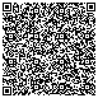 QR-код с контактной информацией организации Стрэкол (Строительство и экология) ИСК, ООО