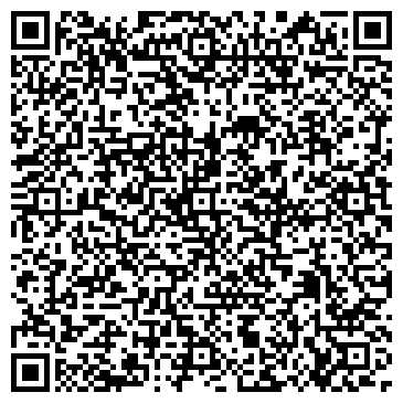 QR-код с контактной информацией организации VF-Tuning - Тюнинг Ателье, ЧП