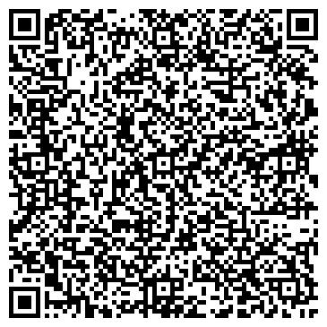 QR-код с контактной информацией организации Винн-Азия, ООО