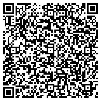 QR-код с контактной информацией организации Винпромсервис, ООО ПКФ