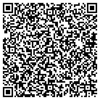 QR-код с контактной информацией организации Артезия, ЧП