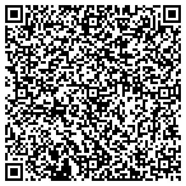 QR-код с контактной информацией организации Омега Инжиниринг Групп, ООО