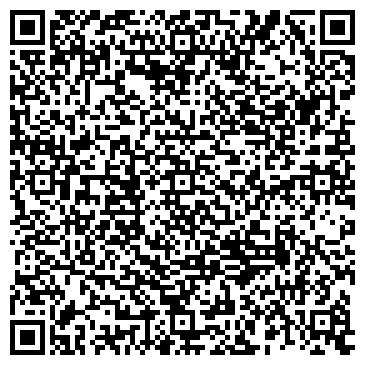 QR-код с контактной информацией организации Бэст Техника, ООО