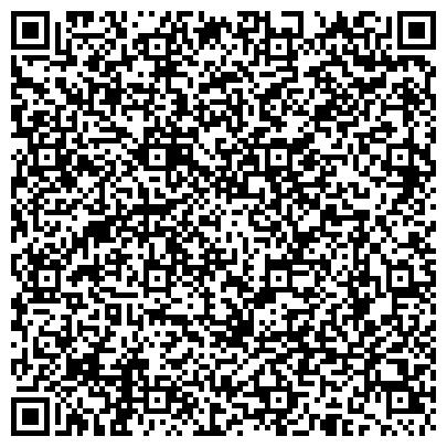 """QR-код с контактной информацией организации Днепропетровский Агрегатный Завод (АО """"ДАЗ"""")"""