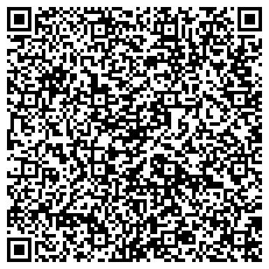 """QR-код с контактной информацией организации Технический центр """"Общемаш"""", ООО"""