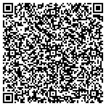 QR-код с контактной информацией организации Люкс-Комфорт, СПД