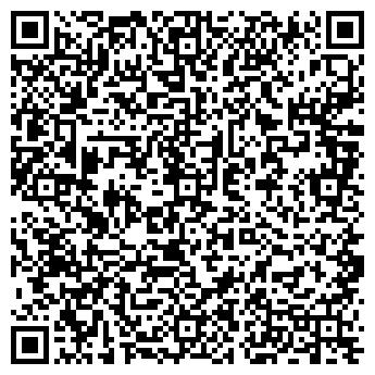 QR-код с контактной информацией организации Climate Solutions, ООО