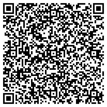 QR-код с контактной информацией организации Исток 5, ООО